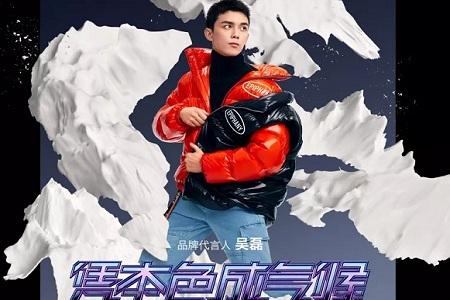 """吴磊""""凭本色成气候"""",携手美特斯邦威解锁冬日风暴"""