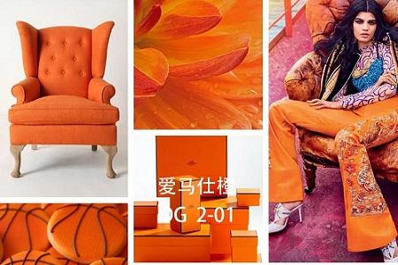 爱马仕橙色时尚家居,原来这就是恋爱的感觉