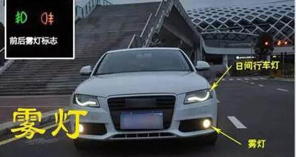 汽车大灯和灯光改装知识 告诉你车灯透镜改装的好处