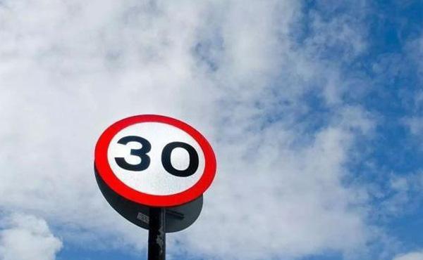 限速30到底测速不测速 速度尴尬行车安全