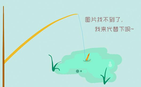 在中国发横财七大方法 有啥办法快速暴富