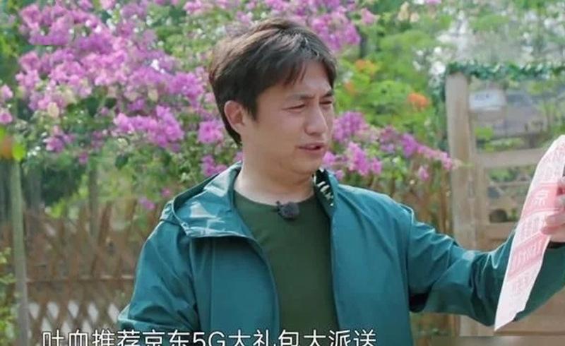 《向往的生活4》高开低走,好在第6期播出后满屏好评,救世主是黄磊