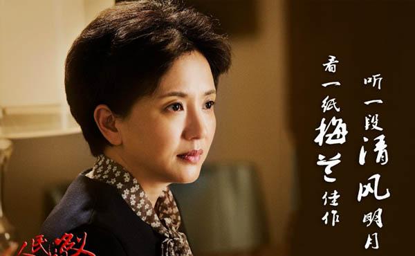 人民的名义陈阳是谁第几集出场 陈阳扮演者会是谁引猜测