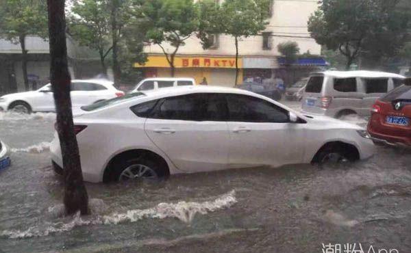 汽车被水淹保险赔吗 这几种理赔方式要学会