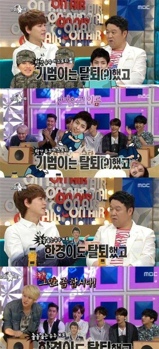 SJ坐客综艺节目大方谈韩庚、金基范
