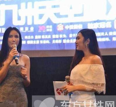 《九州天空城》首波片花 奇幻世界 引爆暑期档