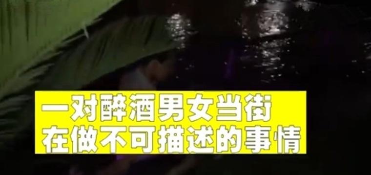 成都河边不雅视频 性爱过程曝光男女全裸激战(