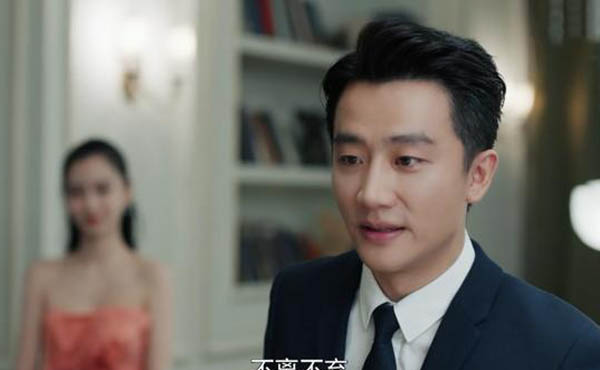 创业时代郭鑫年为什么在卢卡婚礼上迟到 原来是因为一块手表