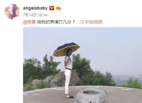 Baby模仿杨幂跳诛仙台 调皮追问能得几分