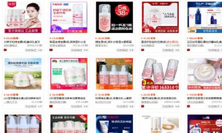 北京协和医院辟谣未生产维E乳:高潮期间100个主播同时推广未授权