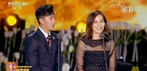 韩庚卢靖姗公开恋情 金鸡奖颁奖典礼成两人红娘