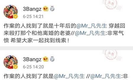 3bangz造谣吴亦凡是殴打女子的暴力狂,道歉也难挽救他要凉的结局