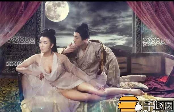 西门庆不离身的性爱工具,让李萍儿潘金莲欲罢