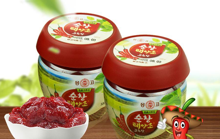 口感独特的韩国辣椒酱的做法你知道了吗