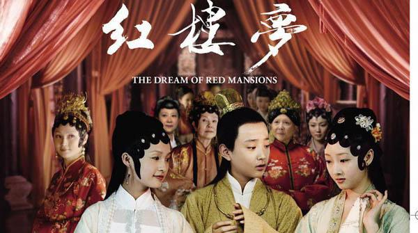 杨洋和李沁什么关系 揭秘新红楼主演现状杨幂成最大赢家