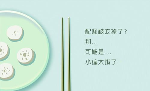 戚薇女友网络帅T林子君 个人资料微博及主演微电影