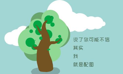 萧亚轩遭软禁成龙解围 蔡少芬北上被绑架?