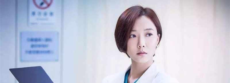 急诊科医生乔娜结局是什么