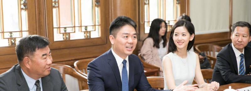 刘强东和章泽天离婚了吗