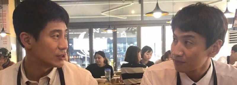 金钟国李光洙憋笑挑战是哪一集