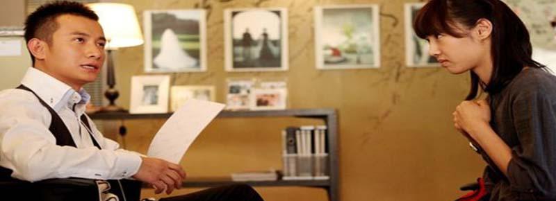 电影《失恋三十三天》中黄小仙分手原因是什么