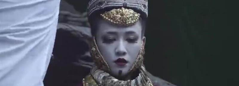 精绝女王是什么