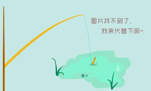 中国好声音大山资料被爆料疑是拉拉