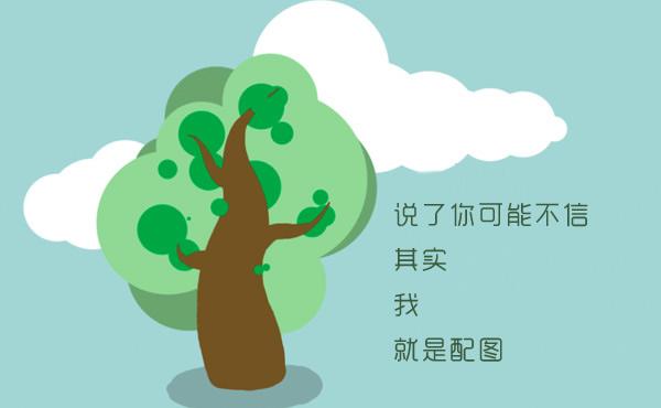 冯绍峰前女友是谁 冯绍峰倪妮三年情断内幕揭秘