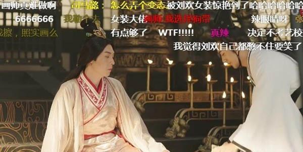 演员刘欢个人资料简介曝光 厚积薄发凭借这部剧一炮而红