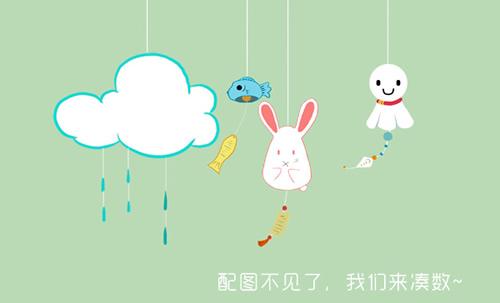 最强大脑中国雨人周玮算数惊人 以满分晋级