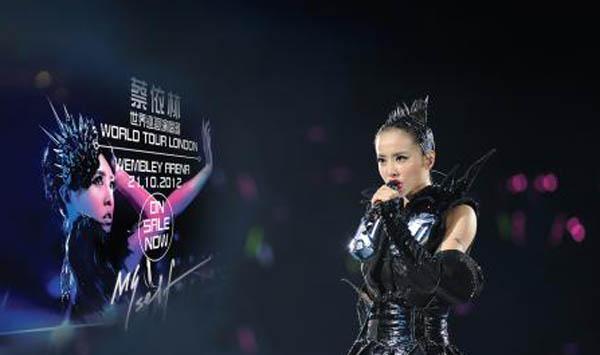 蔡依林2018演唱会行程盘点 百变舞娘告诉你人生在自己手里