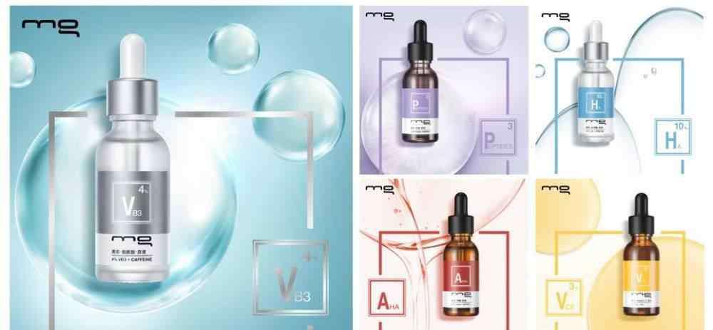 美即面膜好不好 美即进军原液市场,面膜不好卖了吗?