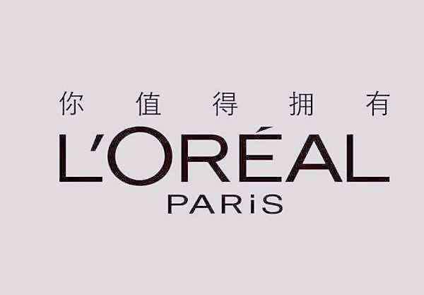 法国欧莱雅化妆品 同样是护肤品品牌:法国有欧莱雅,日本有SK2,而中国…