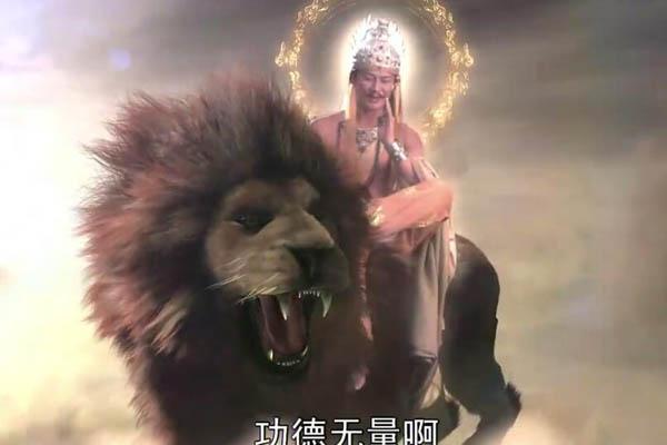 文殊菩萨的坐骑青毛狮为什么两次下界 文殊究竟养了几头狮子