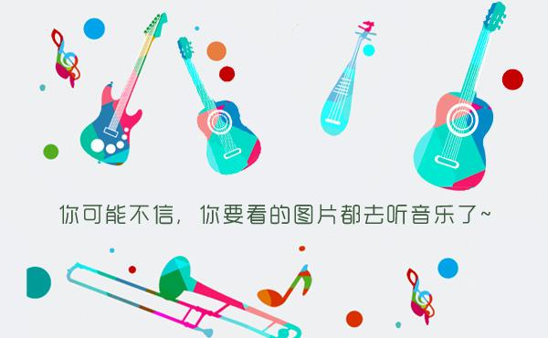 中国好声音学员现状堪忧 好声音学员为什么不红?