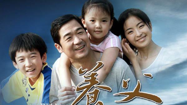张国立种丹妮演的电视剧是什么 种丹妮成捡回来的女儿