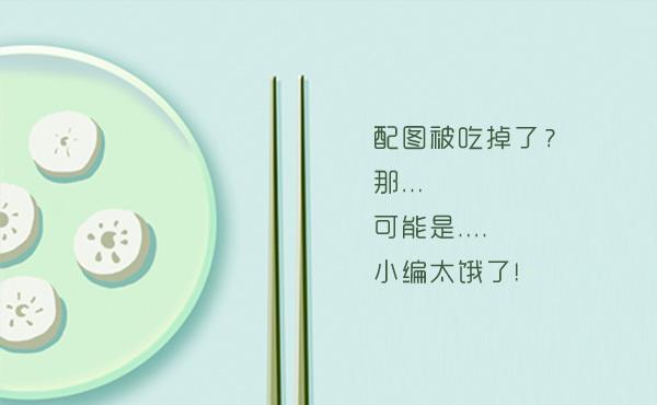 芈月传芈月有几个儿子 芈月小儿子赢芾扮演者樊力哲