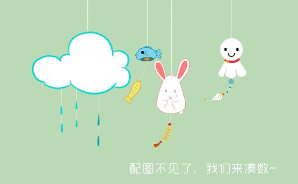 奥莉变身小兔子 李馨琪和贾云馨谁人气高