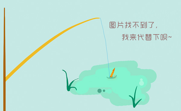芈月传孟昭氏结局是什么 孟昭氏扮演者徐百卉资料曝光