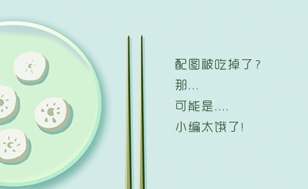 功夫熊猫3配音演员表阵容强大 超高口碑助力票房大卖