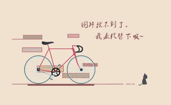 锦绣未央叱云南结局相当惨烈 扮演者金瀚人气狂飙