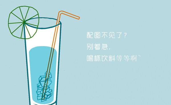2016七月内地电影票房排行榜 寒战2票房称霸大鱼海棠居亚