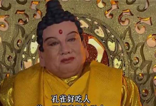 封神榜中的孔宣是不是孔雀大明王 二者到底什么关系