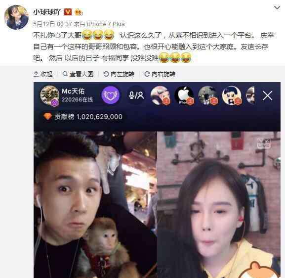 赵本山女儿赵一涵 赵本山女儿赵一涵的男朋友是MC天佑,证据曝光!