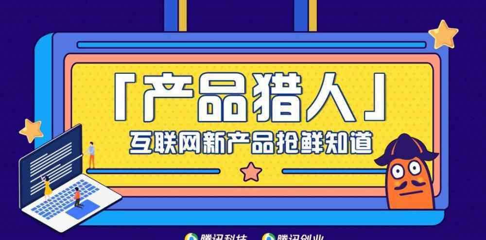 脸萌在线 10月App Store闹剧:网易游戏遭下架,脸萌又出新滤镜
