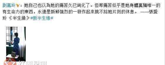 刘嘉玲怀孕 刘嘉玲怀孕是真的吗 刘嘉玲微博晒宝宝照片意味深长