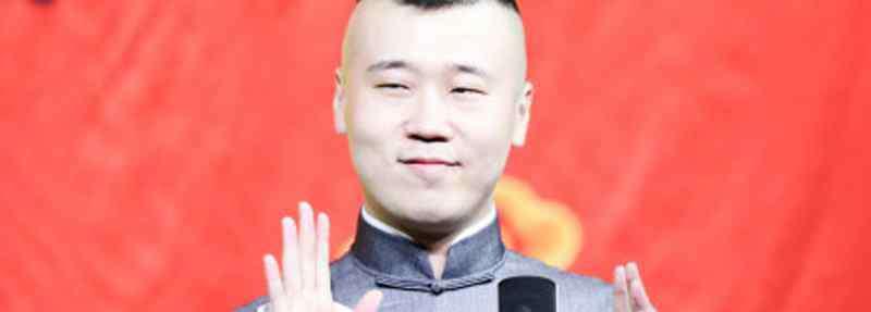 杨九郎结婚当天 杨九郎什么时候结的婚