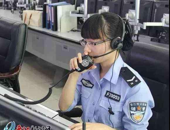 """凶猛狗叫声叫1分钟的 保持通话70分钟!晋江民警救下轻生男,凭""""狗叫声""""确定位置"""