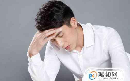 身体虚弱的表现 男人身体虚弱是什么原因导致的?
