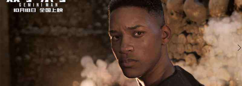 威尔史密斯的儿子 双子杀手是威尔史密斯儿子吗